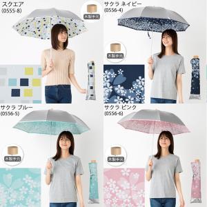 日傘 折りたたみ レディース 晴雨兼用 UVカット 遮熱 遮光 ひんやり傘 LIEBEN-0577|lieben2000|07