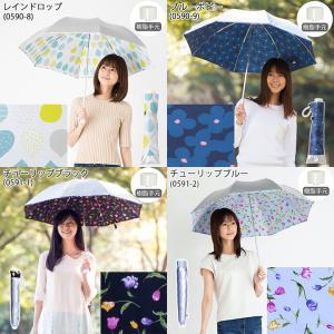 日傘 折りたたみ レディース 晴雨兼用 UVカット 遮熱 遮光 ひんやり傘 LIEBEN-0577|lieben2000|09