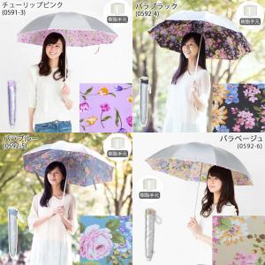 日傘 折りたたみ レディース 晴雨兼用 UVカット 遮熱 遮光 ひんやり傘 LIEBEN-0577|lieben2000|10