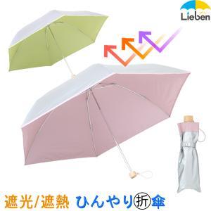 大きいミニ傘 シルバーコーティング 60cm UVカット率99%以上 遮光率99%以上 遮熱効果  ...