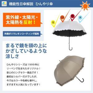 日傘 長傘 晴雨兼用 UVカット 遮光 遮熱 フリル レディース LIEBEN-1415|lieben2000|05