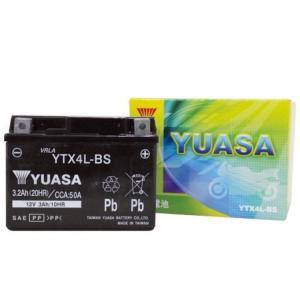 台湾ヤマハ、キムコなどに純正採用されている 有名メーカーの台湾ユアサ製バッテリーです。  高品質か...