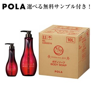 POLA ポーラ アロマエッセ ゴールド ボディソープ ノンシリコン 詰め替え用10L