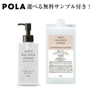 POLA ポーラ アクアバランス オム アフターシェーブローション 化粧水 詰め替え用 1L