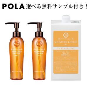 POLA ポーラ アロマエッセゴールド モイスチャーローション 化粧水 詰め替え用 1L