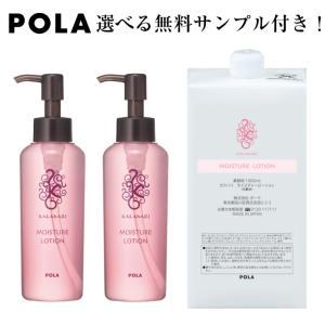 POLA ポーラ カラハリ モイスチャーローション 化粧水 詰め替え用 1.000mL