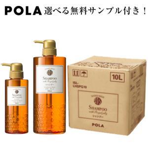 POLA ポーラ シャワーブレイクプラス シャンプー ノンシリコン 10L|life-amenity