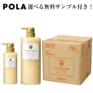 POLA ポーラ シャワーブレイクプラス コンディショナー 10L|life-amenity