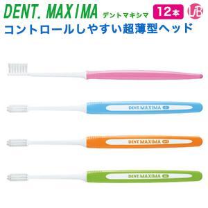 デント マキシマ ライオン 歯ブラシ 12本