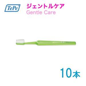 クロスフィールド テペ ジェントルケア 歯ブラシ Tepe 10本 tepe 歯ブラシ/ハブラシ 予...