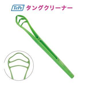 テペ タングクリーナー 1本(アソート) クロスフィールド tepe 歯ブラシ/ハブラシ 予防歯科 ...