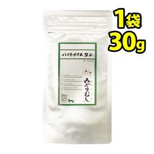 バランスの良い栄養&しっかり栄養消化できる「ミドリムシ(ユーグレナ)」を大切なペットにも。 動物病院...
