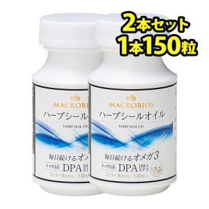 ハープシールオイル DPA DHA EPA オメガ3 サプリ...