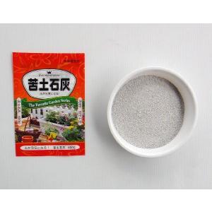 園芸肥料 B&B 苦土石灰 600g|life-eco
