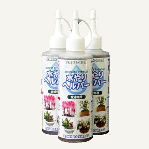 水やり回数半減 水やりヘルパー 200ml お手軽タイプ 3個入り 植物用土壌保水剤 保湿材|life-eco