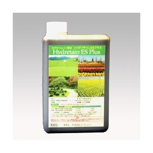 水やりヘルパー原液 ハイドリテインESプラス 1L 業務用 植物用土壌保水剤 保湿材|life-eco