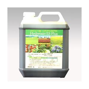 水やりヘルパー原液 ハイドリテインESプラス 4L 業務用 植物用土壌保水剤 保湿材|life-eco