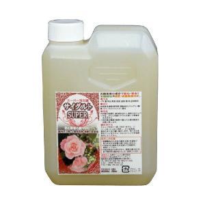 植物活力剤・土壌改良剤・堆肥化促進剤 サイグルト SUPER 1リットル|life-eco