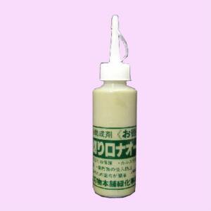 盆栽用品 切り口癒合助成剤 ボンド切り口ナオール 110ml