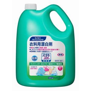 Kaoプロフェッショナルシリーズ。 ●漂白と同時に除菌・消臭 漂白活性化剤と酵素を配合。 食べ物、飲...