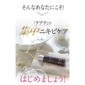 TEATE(テアテ)|life-magazine|05