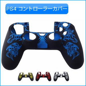 Sony Playstation 4 用 PS4コントローラ...