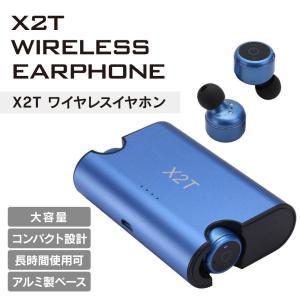 X2T Bluetooth ワイヤレス イヤホン スポーツ ...