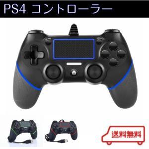 PS4コントローラー 有線 振動 USBケーブル PS3 PC タッチボタン付き ブルー レッド グリーン life-mart