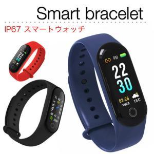 スマートブレスレット 血圧計 心拍計 歩数計 健康管理 天気予報 着信通知 LINE アプリ通知 Bluetooth iphone iOS & Android 日本語APP対応 日本語説明書付き|life-mart