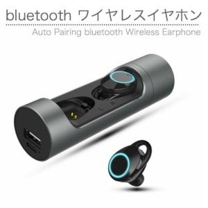 Bluetoothイヤホン Hi-Fi高音質 3Dステレオサウンド IPX6防水 Bluetooth5.0 タッチ式 片耳 両耳切替可 自動ペアリング 左右分離型 マイク付き ハンズフリー通話|life-mart