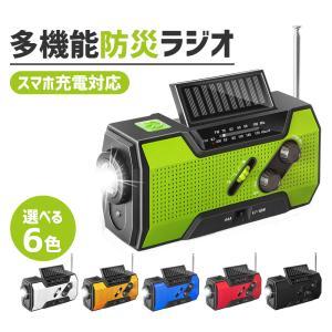 【FM/AMラジオ受信】 AM 520-1700Khz /  FM 76-108MHz 本体で選局ボ...