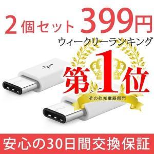 新しいMacBook Pro MacBook Air 2018 などに対応  より手軽に: お使いの...