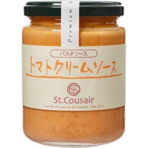 単品販売【サンクゼール パスタソース トマトクリームソース 220g】[代引選択不可]