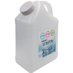 電解水 次亜塩素酸 業務用消臭除菌水 ジョパル   1リットル(希釈不要)/K.Sファクトリー|life-on