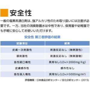 電解水 次亜塩素酸 業務用消臭除菌水 ジョパル   1リットル(希釈不要)/K.Sファクトリー|life-on|05