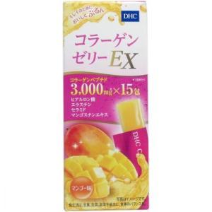 DHC コラーゲンゼリーEX マンゴー味 15包入 美容
