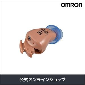 オムロンの「耳あな型補聴器 イヤメイトデジタル(AK-15)」は、ピーピー音を抑制するハウリングキャ...