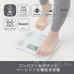 オムロン 公式 体重体組成計 体重計 デジタル 体脂肪率 ホワイト HBF-212 期間限定 送料無料|life-rhythm|02