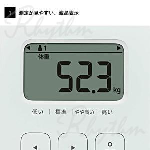 オムロン 公式 体重体組成計 体重計 デジタル 体脂肪率 ホワイト HBF-212 期間限定 送料無料|life-rhythm|03