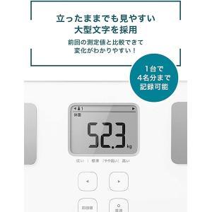 オムロン 公式 体重体組成計 体重計 デジタル 体脂肪率 カラダスキャン ブラウン HBF-214-BW 期間限定 送料無料|life-rhythm|04