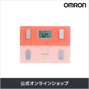 オムロン 公式 体重体組成計 体重計 デジタル 体脂肪率 ピンク HBF-225-PK 期間限定 送料無料|life-rhythm