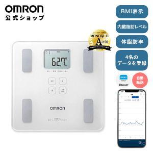 オムロン 公式 体重体組成計 体重計 HBF-230T-SW シャイニーホワイト 送料無料|life-rhythm