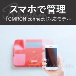 [体重体組成計] OMRON HBF-255T-W 【送料無料】 カラダスキャン ホワイト