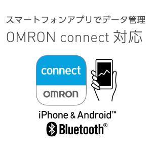 ホワイト [体重体組成計] OMRON HBF-255T-W カラダスキャン 【送料無料】