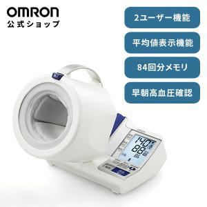 オムロン 公式 デジタル自動血圧計 HEM-1011 スポットアーム 送料無料 正確