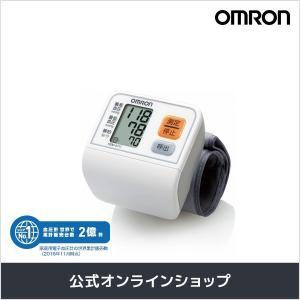 オムロン 公式 デジタル自動血圧計 HEM-6111 手首計測式 送料無料