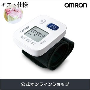 ギフト仕様 オムロン 公式 手首式血圧計 HEM-6161-2S 送料無料(ふろしき付き) 正確|life-rhythm