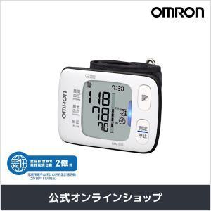 オムロン 公式 手首式血圧計 HEM-6301 送料無料 正確|life-rhythm