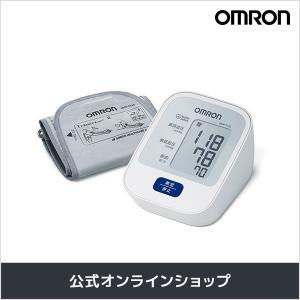 オムロン 公式 血圧計 上腕式 HEM-7120 期間限定 送料無料 正確