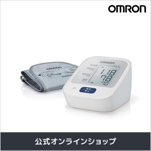 オムロン 公式 血圧計 上腕式 HEM-7122 送料無料 正確|life-rhythm